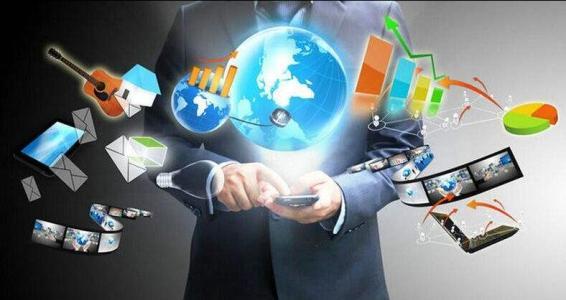 如果跨境电子商务海外网络访问缓慢且成本高昂,该怎么办?
