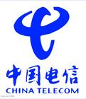 中国电信广州服务器托管