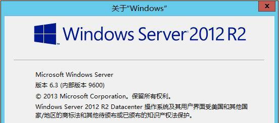 服务器系统