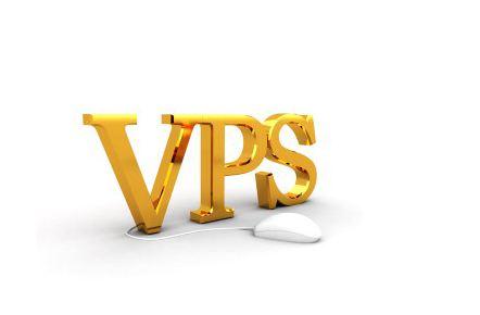 VPS服务器有哪些好处