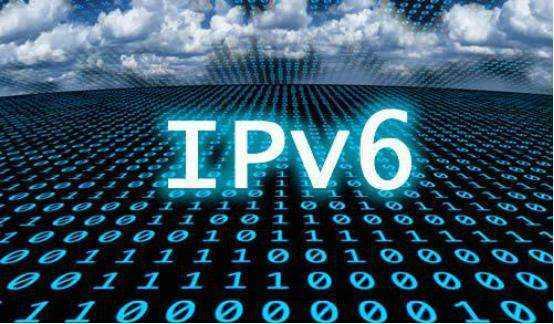 IPv6无法解决的网络安全问题