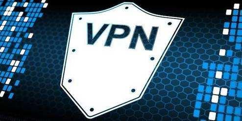使用VPN保护网络隐私的方式